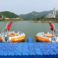 厂家热销水上塑料浮筒  水上游乐船停靠浮筒平台