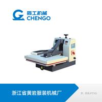 辰工机械新款上滑式T恤烫画机气动印花机手动印花机热压机