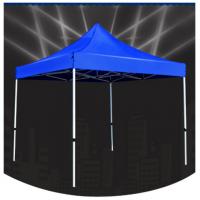 大卫文教应急半自动折叠帐篷 户外设摊便携式遮阳篷