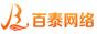 台州百泰网络技术有限公司