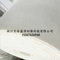 水泥厂铝厂电厂专用斜槽帆布透气层布气化输送滤布硫化布厂家批发