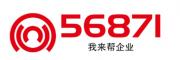 56871-我来帮企业采购平台