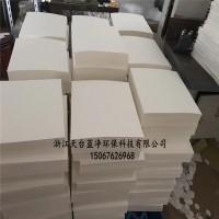 电厂专用滤油纸板框滤油机过滤纸工业滤纸300*300