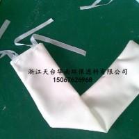 电镀专用阳极袋钛篮袋滤袋阳极滤布厂家批发拉毛阳极滤袋现货供应