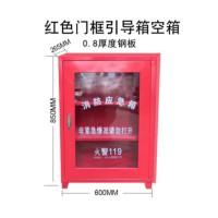 大卫文教应急 疏散引导箱 消防器材柜