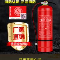 大卫文教应急手提式干粉灭火器 3kg4kg5kg干粉灭火器