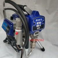 固瑞宝695喷涂机电动高压无气喷乳胶漆油漆涂料多功能大功率