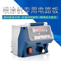 佰科1095/1595/1695无气喷涂机线路板电容配件