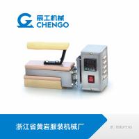 高温熨斗工业熨斗输送带接头机皮带接头机磨边机铁氟龙焊接机