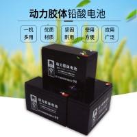 厂家生产12V8A铅酸电池 动力胶体电池免维护蓄电池