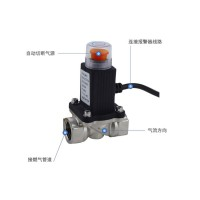 燃气报警器切断阀防爆液化气电磁阀管道4分直通D15燃气电磁阀