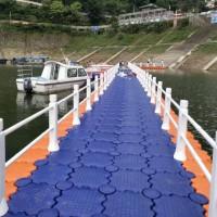 漂浮式水上塑料浮筒 水上作业浮动平台