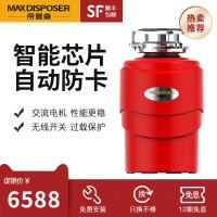帝普森T560厨房家用下水管粉碎机全自动餐厨厨余垃圾处理器