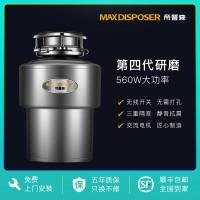 帝普森R460厨余垃圾处理器  专为中国厨房设计