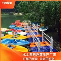 游船码头塑料浮筒  吹塑水上浮筒浮桥栈道