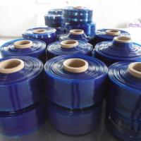 聚氨脂材料(TPU) 污水曝气管 污水曝气膜可打孔
