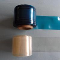 聚氨脂材料 污水曝气管 污水曝气膜可打孔
