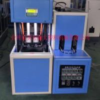 500毫升喷壶塑料吹瓶机消毒水喷壶手动吹瓶机半自动吹瓶机设备