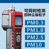 尘埃粒子计数器粉尘浓度检测仪4参数带打印功能