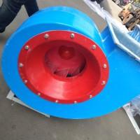 防腐离心通风机B4-72-2.8A 1.5KW玻璃钢