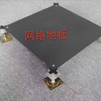 网络地板 智能化网络地板 钢地板 网络地板厂家