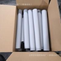 厂家直销模压硅胶管式微孔曝气管 可提升式曝气管可以定制批发