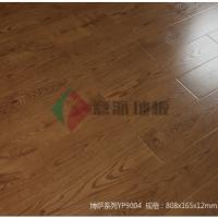 意派地板-博萨系列
