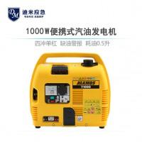 1000w便携式发电机 小型汽油发电机 手提式停电应急发电机