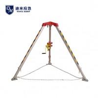 铝合金救援三脚架 多功能起重三角支架 消防救援便携伸缩三脚架