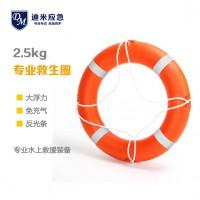 专业轻量化塑料救生圈 免充气2.5kg泡沫实心救生圈 水上救援器材
