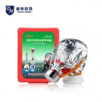 防烟面具 火灾逃生面具 过滤式消防自救呼吸器 消防专用器材