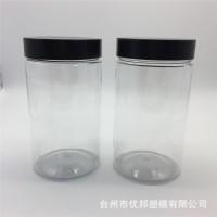 加厚型PET透明塑料罐640毫升高150mm食品级包装螺旋瓶子