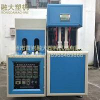供应小型矿泉水瓶半自动吹瓶机RD-B3L-2可生产500ml矿泉水瓶饮料瓶