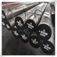 塑胶模具钢 模块铸造模块锻打 厂家直销
