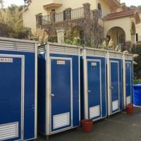 移动卫生间  移动厕所 厂家直销 生态卫生间