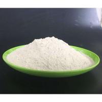 厂家批发硅藻土 容重轻涂料用硅藻土 消光及吸附异味用硅藻土