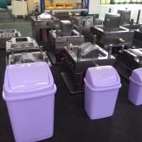 厂家定制塑料垃圾桶模具 分类垃圾桶 注塑模具