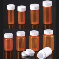 药瓶厂家供应30ml-200ml药丸分装瓶广口pet胶囊瓶 可定制药瓶药盒