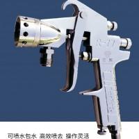多彩漆喷漆枪_R77水包水多彩喷枪_大理石花纹喷枪_建筑外墙专用多彩喷枪