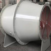 斜流式风机SJG-4.0F