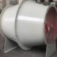 斜流式管道风机SJG-5.0F