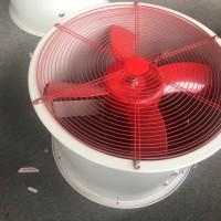低噪声轴流风机T35-11-7.1/2.2kw