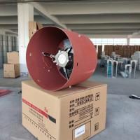 浙江伊贝变频电机风机G-200A 180W冷却风机