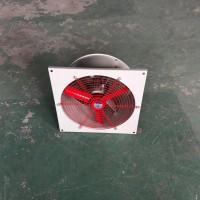 浙江伊贝专业生产壁式排风扇BFAG-400/BFS-400