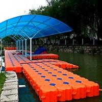 厂家销售水上塑料浮筒 摩托艇停靠浮筒码头  水上浮桥浮筒