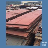 浙江钢材市场 高强度船板钢板 拆船铺路钢板出售