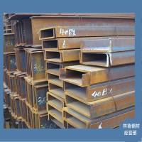椒江林德钢材 出售槽钢钢板 工地打桩专用