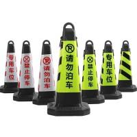晟途交通设施 反光锥 PVC方锥 警示路障锥 雪糕桶反光锥 塑料方锥 橡胶反光方锥 橡胶反光圆锥