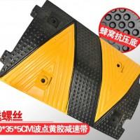 晟途交通 台州 减速带橡胶公路停车场道路马路铸钢铸铁车辆限速缓冲带加厚减速带