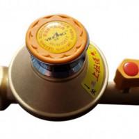 亿宏正品燃气安全自闭阀热水器壁挂炉专用天然气防漏家用球阀开关